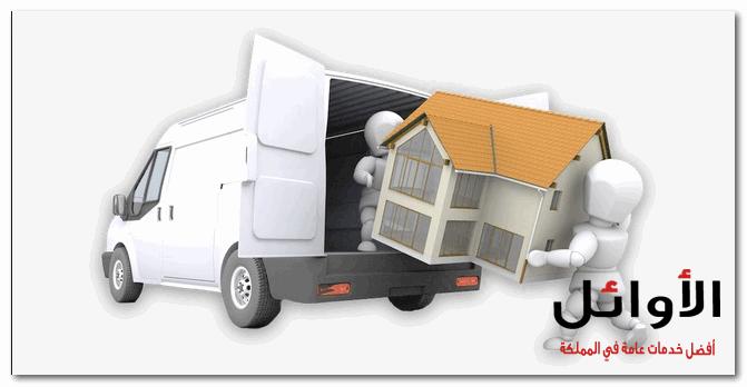 شركة نقل اثاث بالرياض riyadh