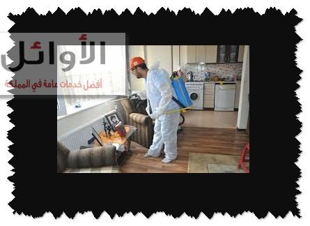 بالرياض-شركة الاوائل-0500091013 ارقام-شركات-مكافحة-حشرات-بالرياض.jpg